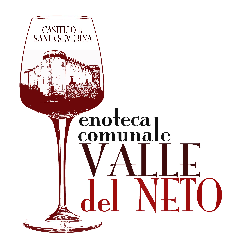 Logo Enoteca Castello